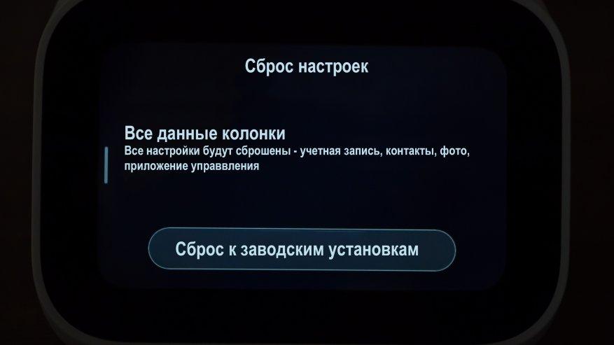 Xiaomi شياو منظمة العفو الدولية تعمل باللمس: شاشة اللمس الذكية المتكلم 54