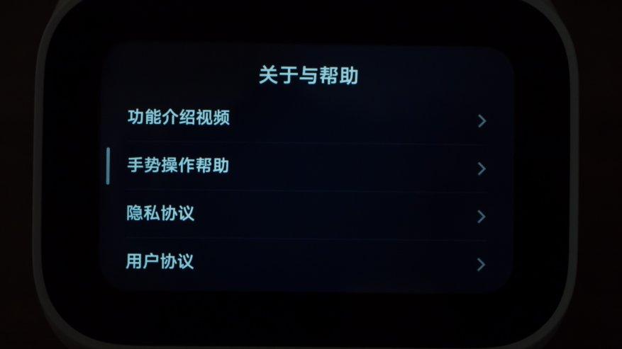Xiaomi شياو منظمة العفو الدولية تعمل باللمس: شاشة اللمس الذكية المتكلم 55