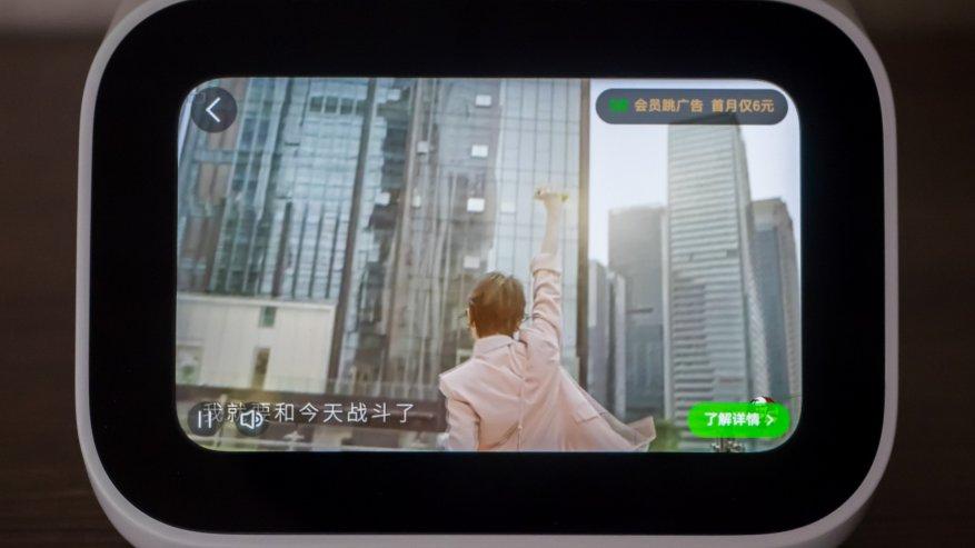 Xiaomi شياو منظمة العفو الدولية تعمل باللمس: شاشة اللمس الذكية المتكلم 58