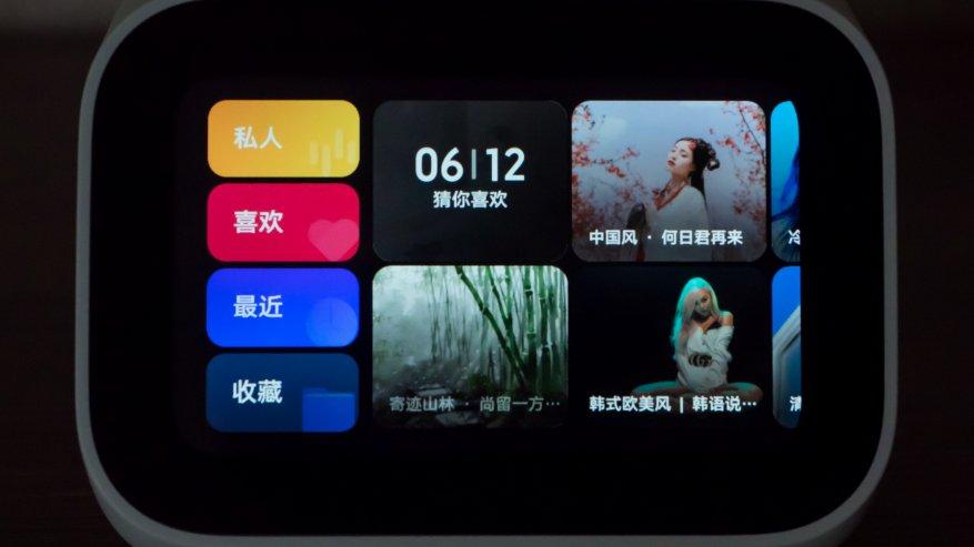 Xiaomi شياو منظمة العفو الدولية تعمل باللمس: شاشة اللمس الذكية المتكلم 62