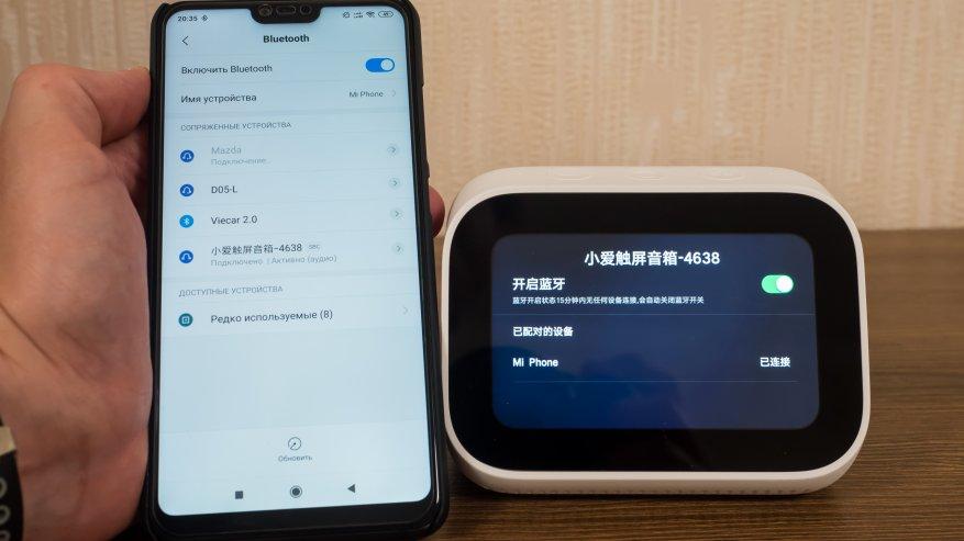 Xiaomi شياو منظمة العفو الدولية تعمل باللمس: شاشة اللمس الذكية المتكلم 64