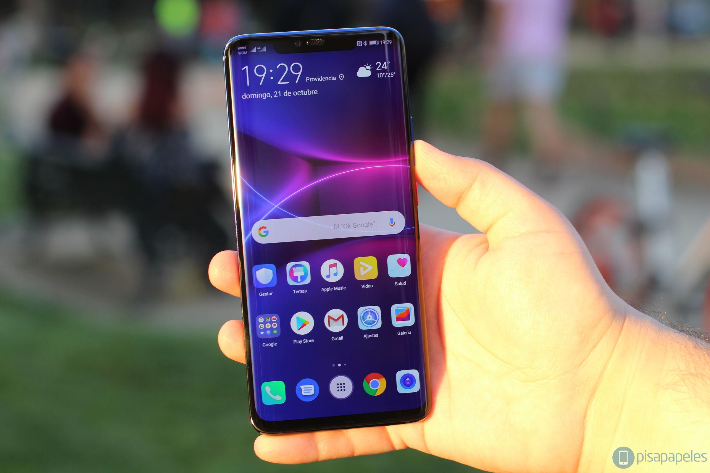 يمكن أن يشتمل Huawei P30 و P30 Pro التالي على قارئ بصمات الأصابع على الشاشة 3