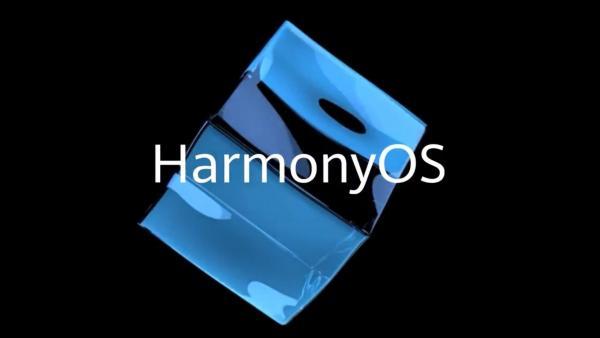 - ▷ HarmonyOS ستأتي قريبًا للساعات وأجهزة الكمبيوتر المحمولة »- 2
