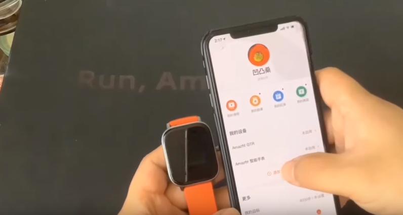 هوامي Amazfit GTS Smartwatch مراجعة ، السعر والمواصفات 4