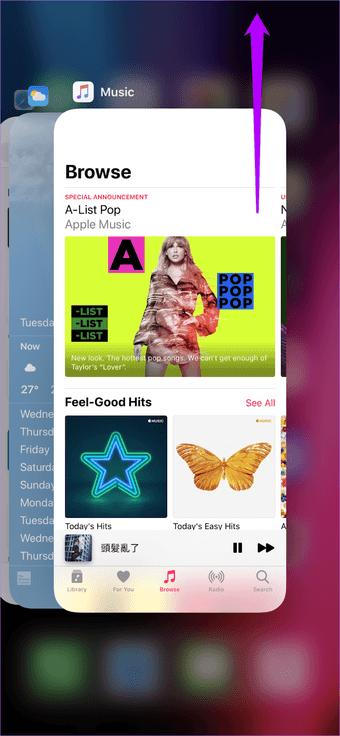 Apple  الموسيقى لا تنزيل الأغاني Iphone Android 1