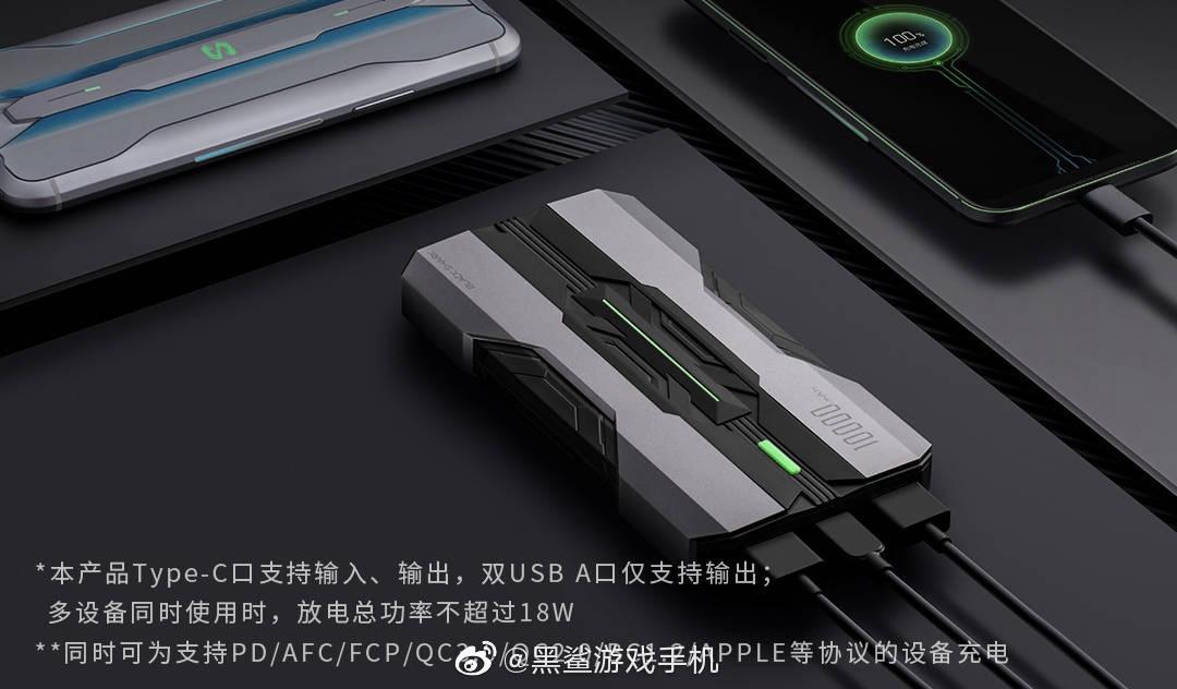 بنك الطاقة الجديد من القرش الأسود ، العلامة التجارية Xiaomi الألعاب. أخبار xiaomi المدمنين