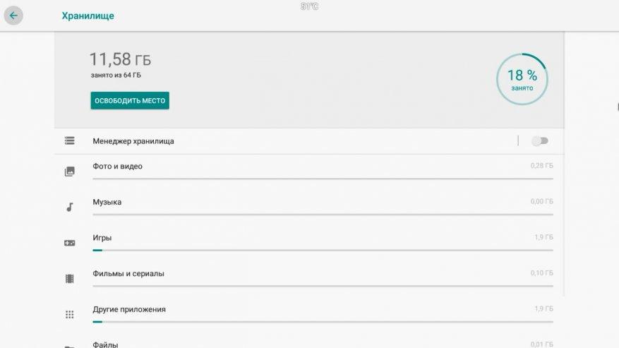 محول الوسائط Magicsee N5 Max: لا توجد أسئلة 22