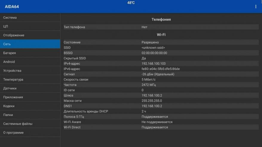 محول الوسائط Magicsee N5 Max: لا توجد أسئلة 26