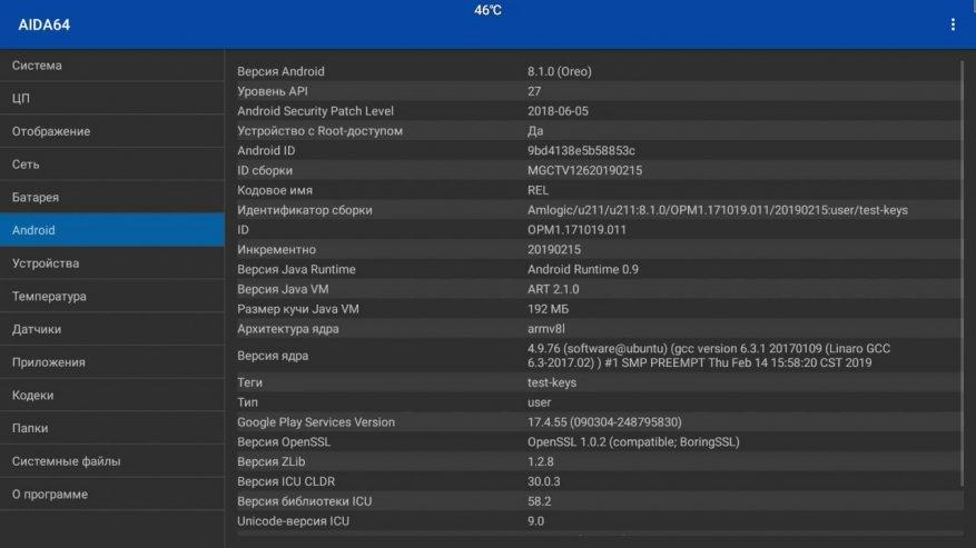 محول الوسائط Magicsee N5 Max: لا توجد أسئلة 27