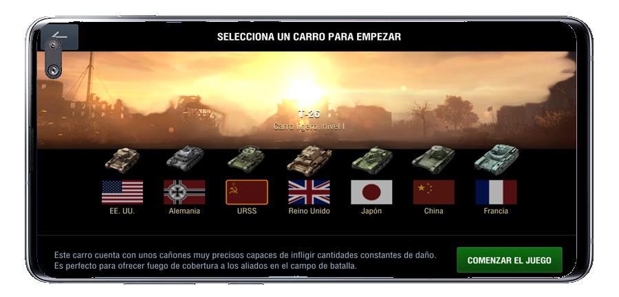 اختيار دبابات في عالم الدبابات الغارة MMO