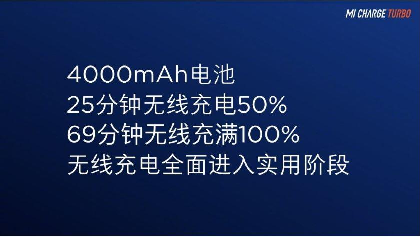 أعلنت Xiaomi رسمياً عن تقنية 30W Mi Turbo Charge لـ Mi 9 Pro 5G 3