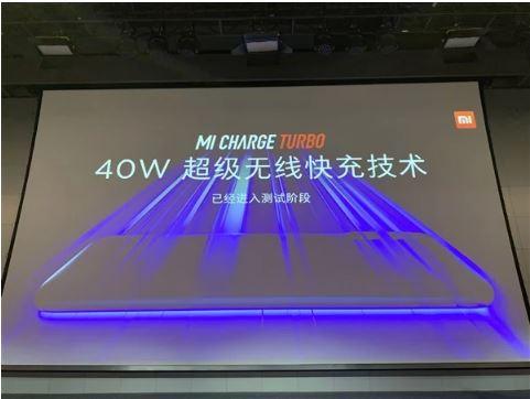 تعمل Xiaomi على حل للشحن اللاسلكي 40W: في مرحلة الاختبار حاليًا 1