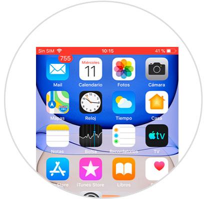 9-شريط الشاشة فون-11.png