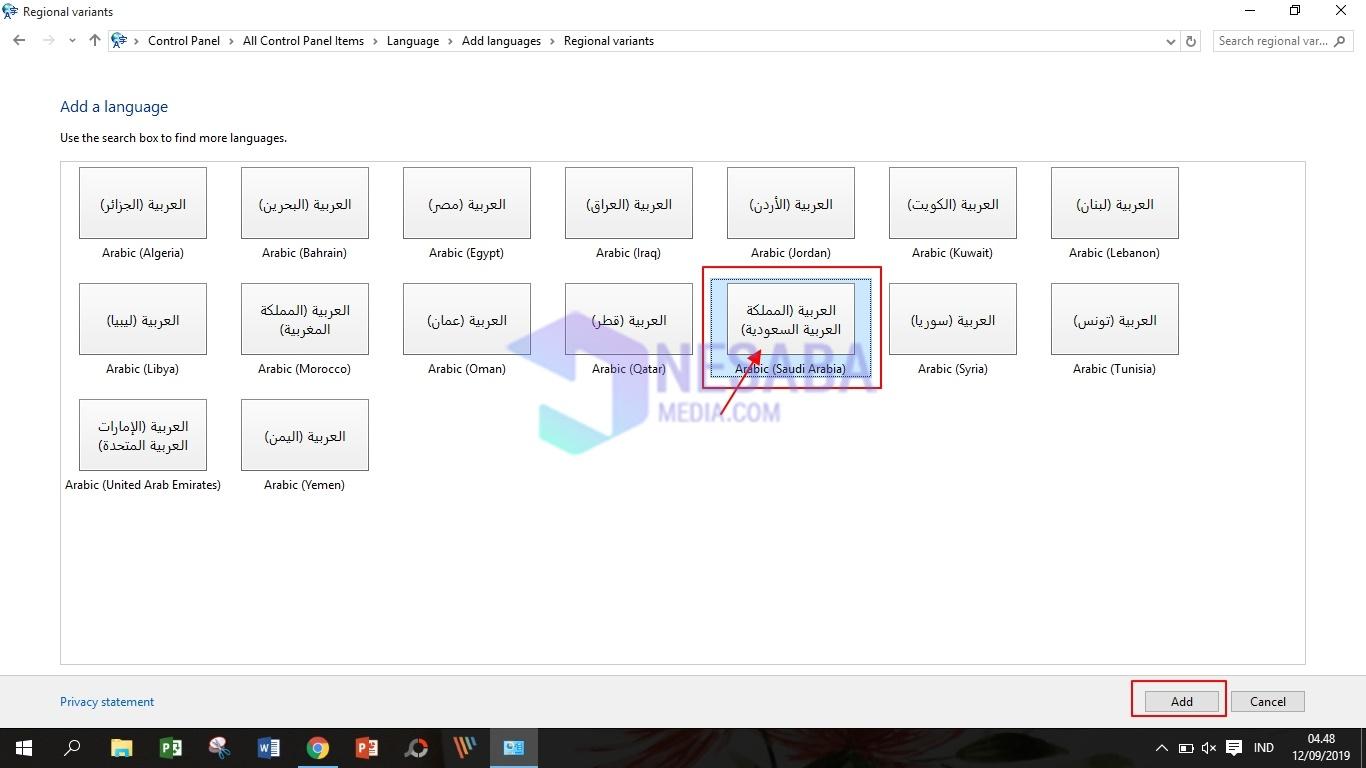 كيفية كتابة اللغة العربية في كلمة من خلال جهاز كمبيوتر محمول / كمبيوتر شخصي