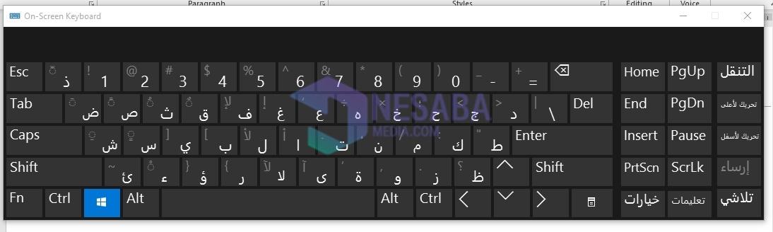 كيفية كتابة اللغة العربية في كلمة مع لوحة المفاتيح على الشاشة