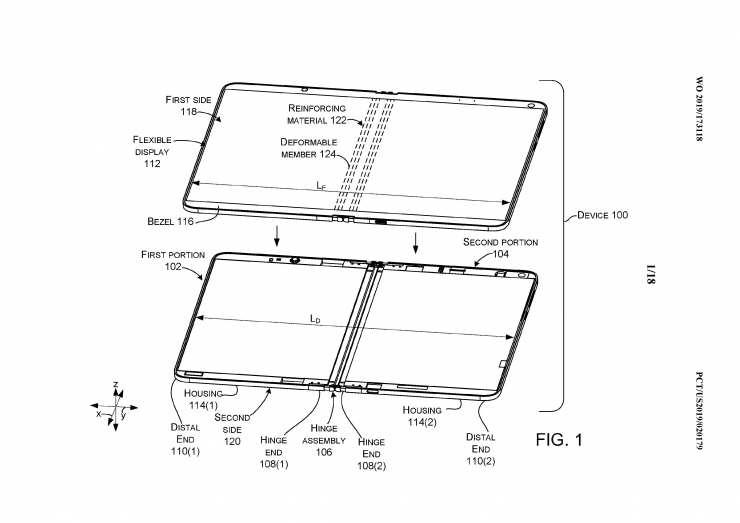 مايكروسوفت براءات الاختراع من شأنه أن يحل مشكلة كبيرة من Galaxy Fold  وغيرها من الطي 1
