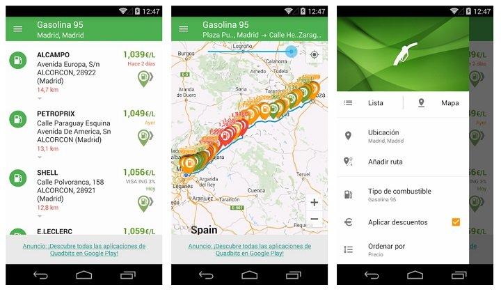 صورة - 7 تطبيقات لمعرفة سعر البنزين