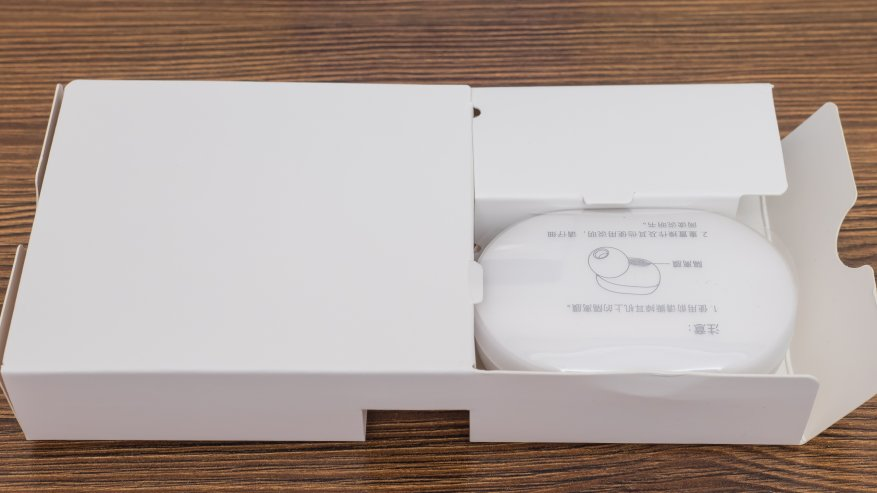 Xiaomi AirDots TWS: سماعات لاسلكية عالمية 3