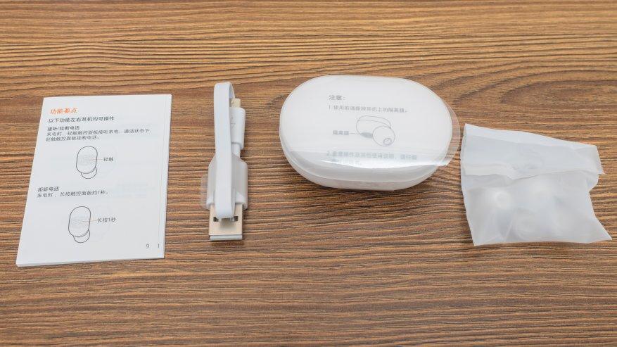 Xiaomi AirDots TWS: سماعات لاسلكية عالمية 4