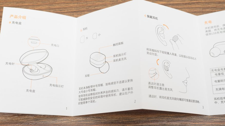 Xiaomi AirDots TWS: سماعات لاسلكية عالمية 6