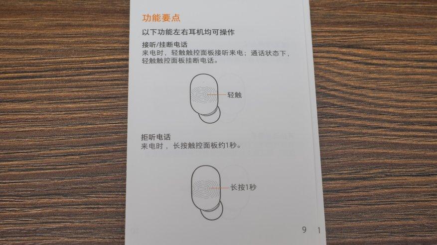 Xiaomi AirDots TWS: سماعات لاسلكية عالمية 18