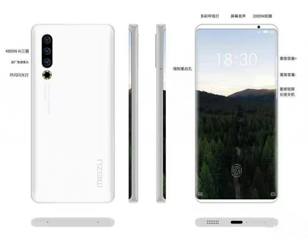 تُظهر تسريبات Meizu 17 تصميم شاشة منحني 1