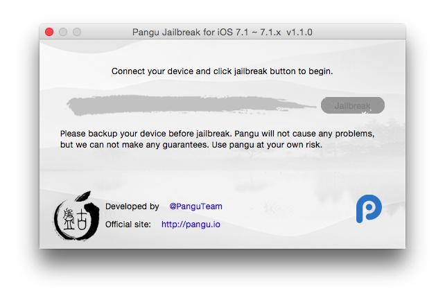 كيفية جعل دائرة الرقابة الداخلية 7.1.2 Jailbreak مع بانغو إلى iPhone و iPad 2