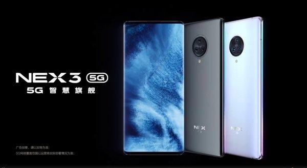 فيفو نيكس 3 5G واتيرال العرض
