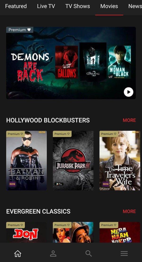 تطبيقات الأفلام المجانية