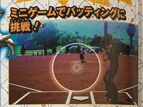 هذه هي لعبة البيسبول الصغيرة في دراغون بول زد: كاكاروت 2