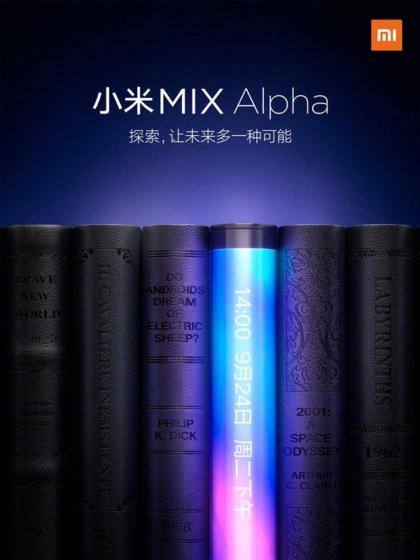 هاتف Xiaomi's Mi MIX Alpha ليس هاتفًا قابلاً للطي ، ولكنه شيء أكثر إثارة للاهتمام! 1