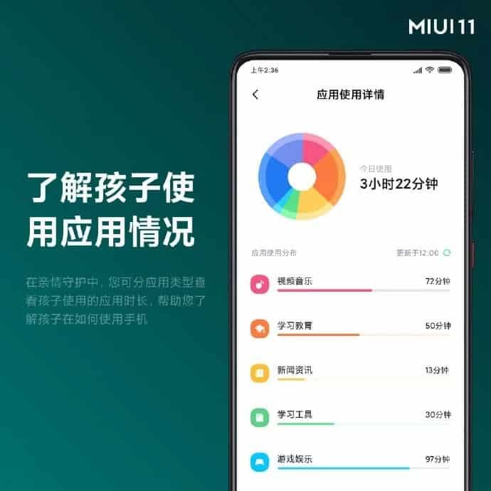 هناك وظيفة iOS في الطريق إلى MIUI 11! خمن ماذا؟ 2
