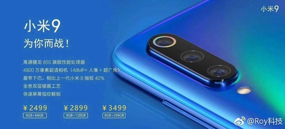 سعر Xiaomi Mi 9 Pro 5G ، قارناه مع Mi 9 الأصلي 1