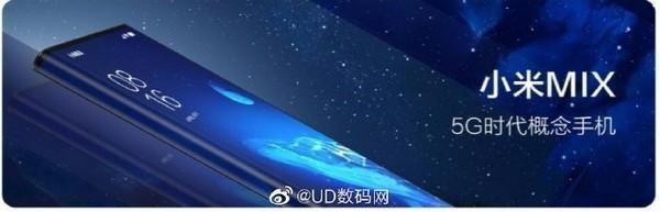 - ▷ تؤكد Xiaomi الكاميرا بدقة 100 ميجابكسل من Mi MIX Alpha »- 2