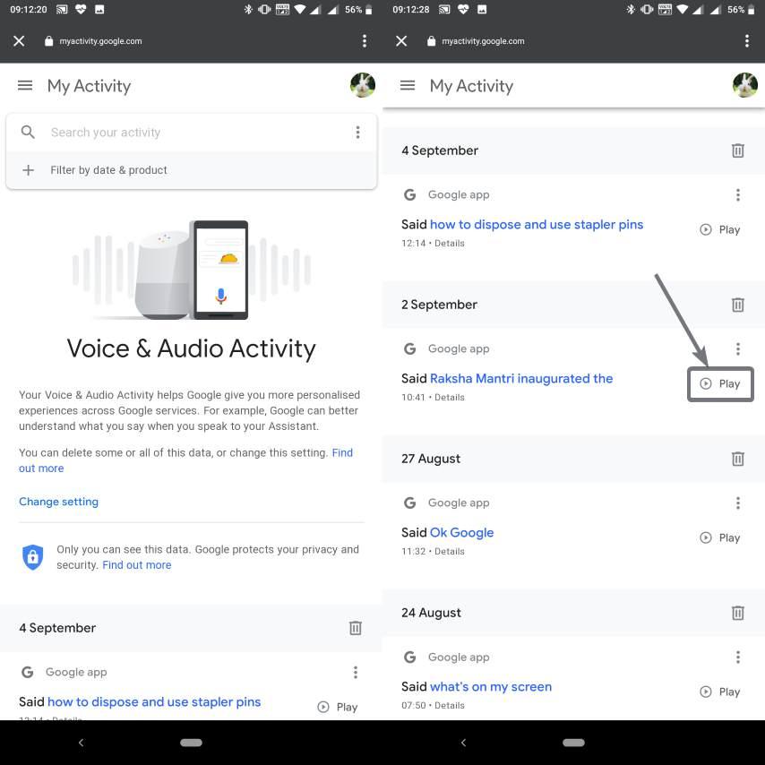 تشغيل واختيار الصوت المسجل من قبل جوجل