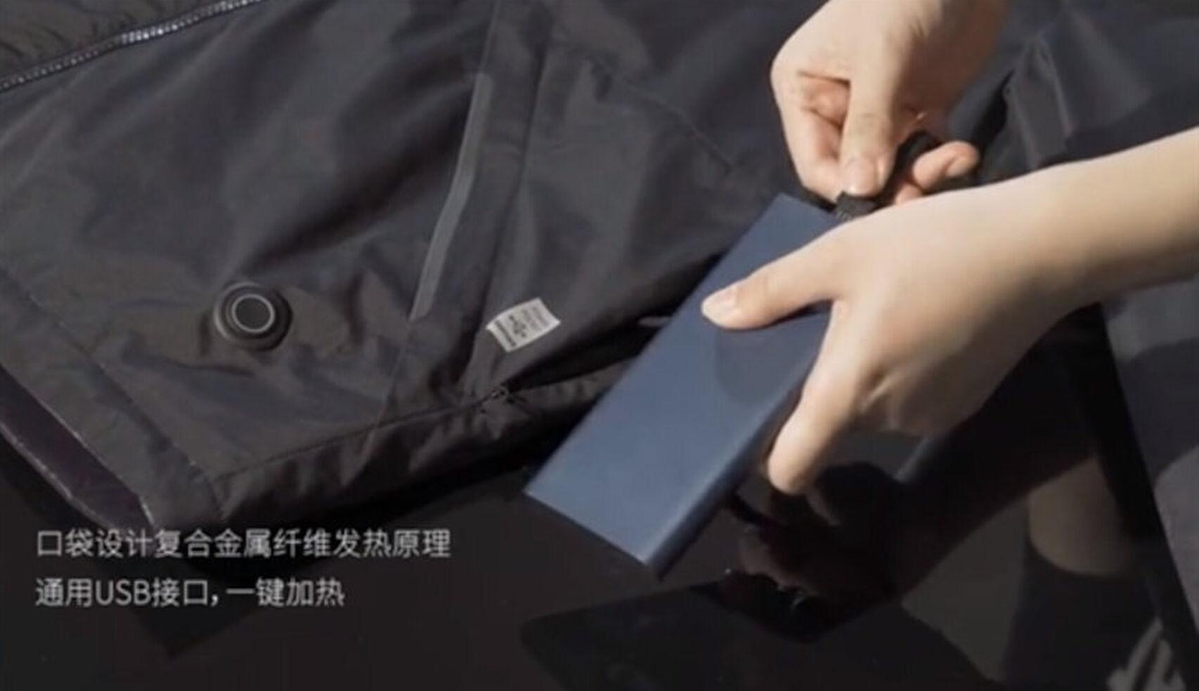 تتحكم سترة Xiaomi الذكية الجديدة تلقائيًا في درجة الحرارة 1