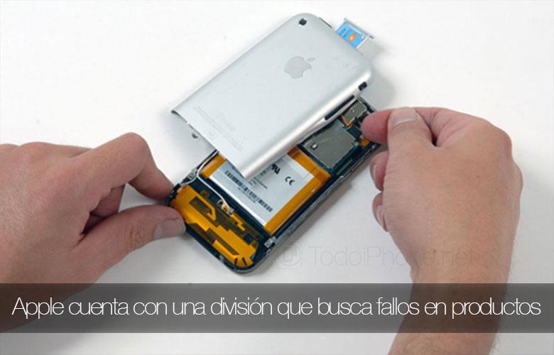 Apple لديها قسم يسعى الفشل في منتجاتها 1