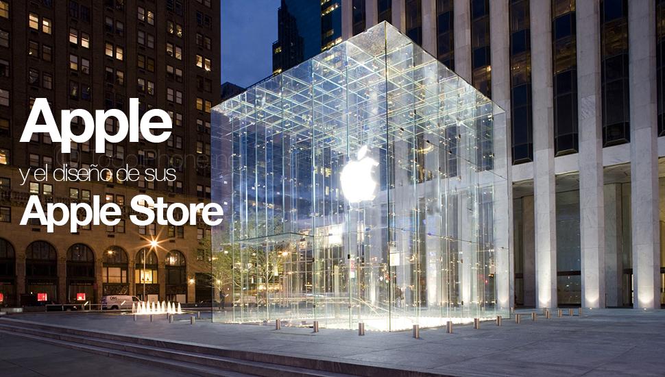 Apple يشرح لماذا المتاجر الرسمية ، و Apple متجر ، فهي مصنوعة من الزجاج 1