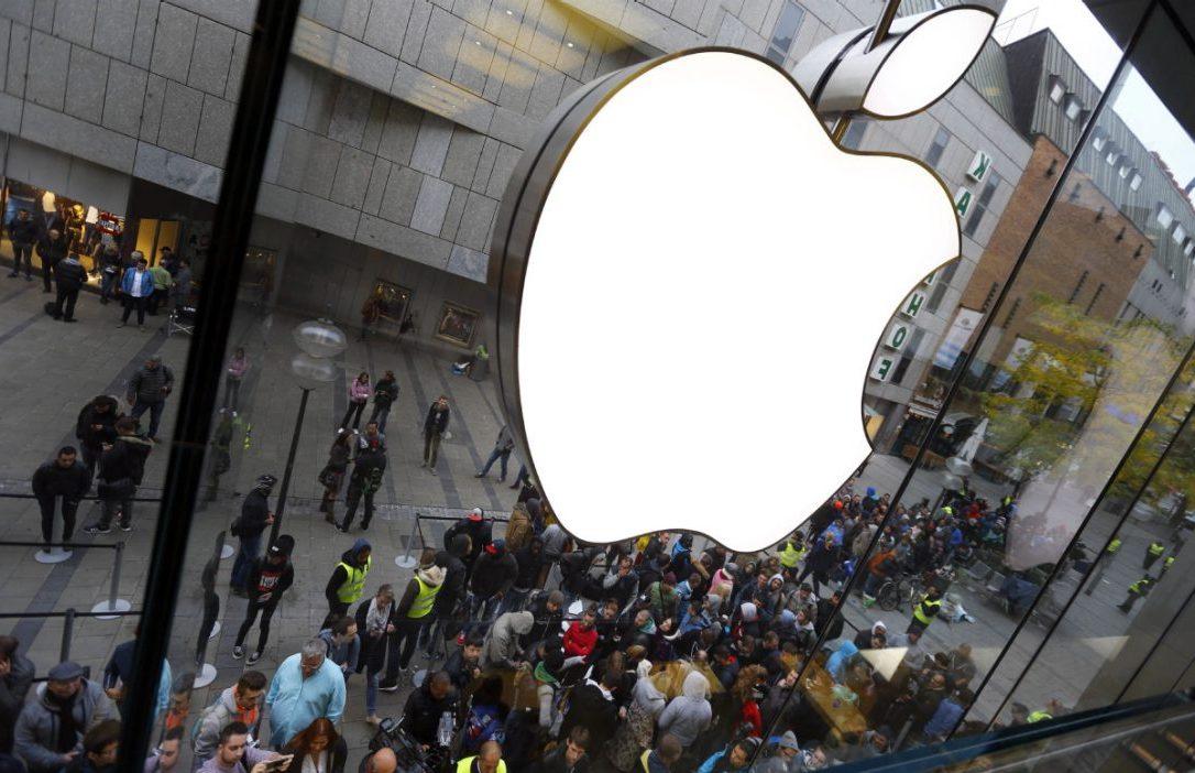 اي تيونز التفاح