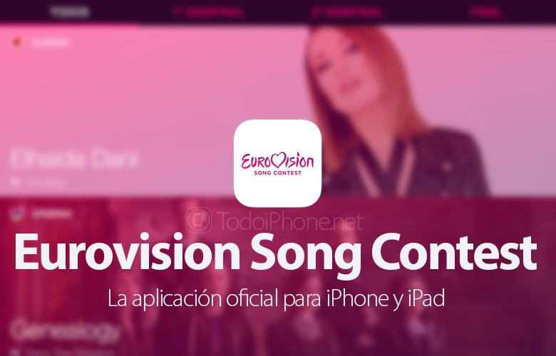 Eurovision Song Contest ، تأتي النسخة الجديدة من التطبيق الرسمي لجهاز iPhone و iPad 1
