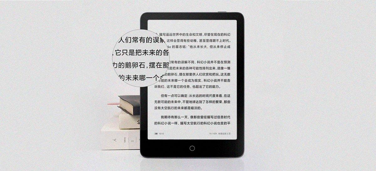 أطلقت شركة Xiaomi Mi Reader Pro الجديد ، الخاص به Kindle مع نغمات قابلة للتخصيص والتحكم الصوتي 1