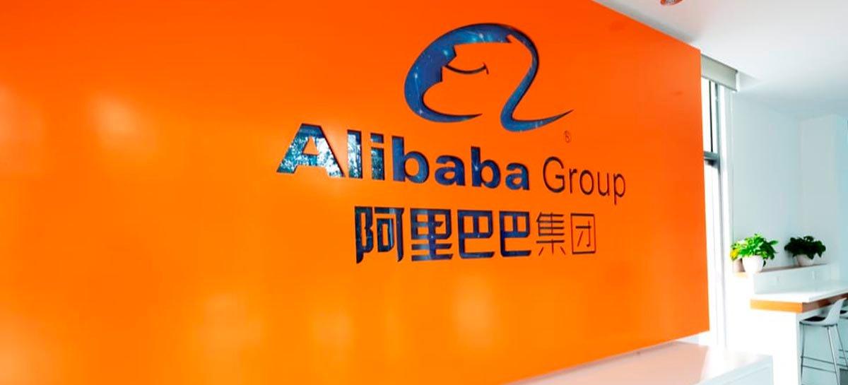 الصين تبدأ تحقيقا لمكافحة الاحتكار ضد مجموعة علي بابا 1