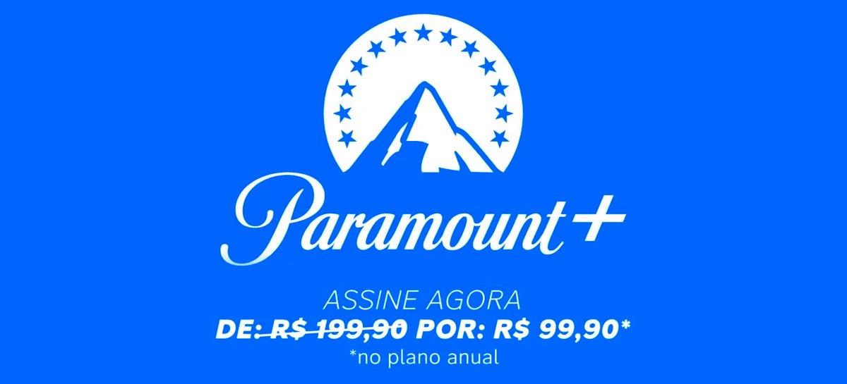 باراماونت +: الترويج يقلل من قيمة الاشتراك بنسبة 50٪ 1
