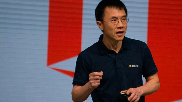 تستأجر شركة Baidu ، شركة Google الصينية ، شركة Microsoft و Yahoo السابقة للاستثمار في الذكاء الاصطناعي 1