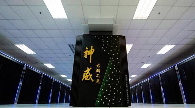 تعد الصين بأول كمبيوتر كامل النطاق في العالم في عام 2017 1