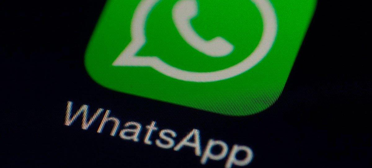 تعرف على ما يمكن إرسال بيانات WhatsApp إليه Facebook 1