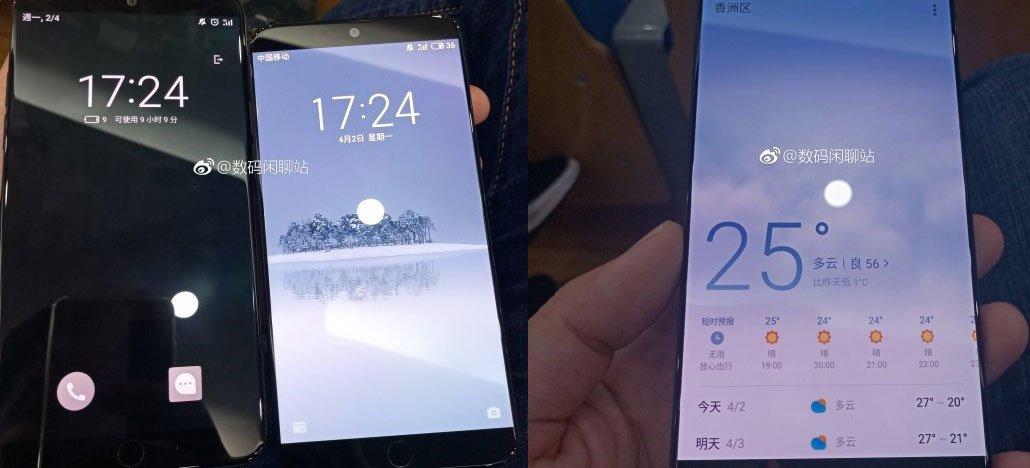 تم الكشف عن Meizu 15 و Meizu 15 Plus في صورة عملية 1