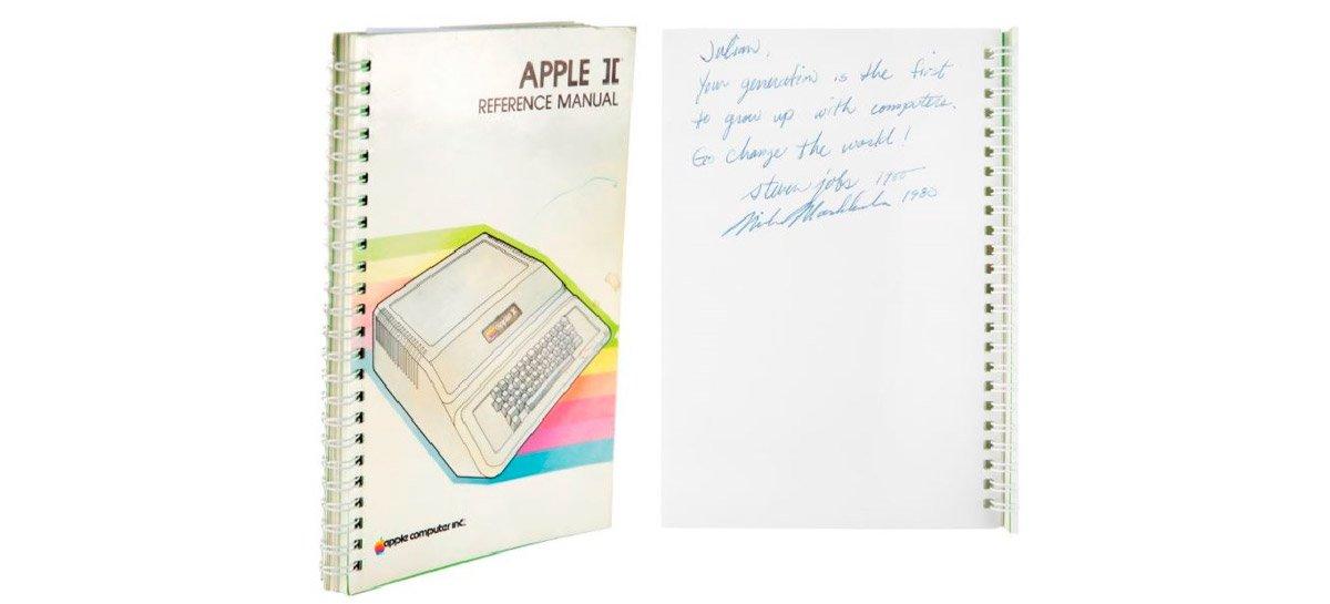 دليل Apple بيع الثاني الذي وقع عليه ستيف جوبز بمبلغ 780 ألف دولار في مزاد علني 1