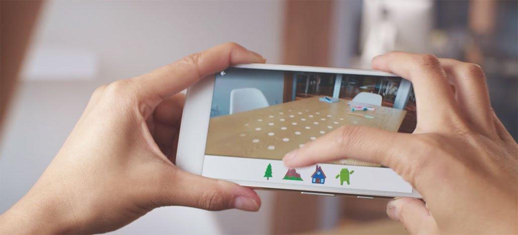 ستتوفر ARCore لـ Galaxy S9 و S9 + في الأسابيع القادمة 1