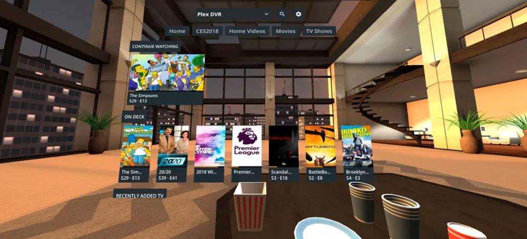 يتلقى Gear VR تطبيق Plex ، والذي يسمح لك بمشاهدة الأفلام في بيئة الواقع الافتراضي 1
